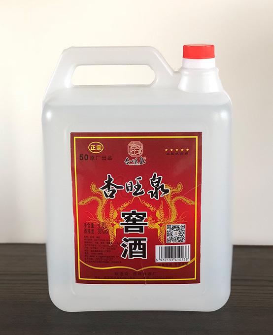 杏贝博竞彩窖酒50度60度4升