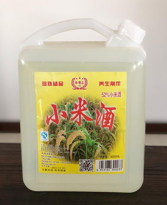 小米酒45度4升