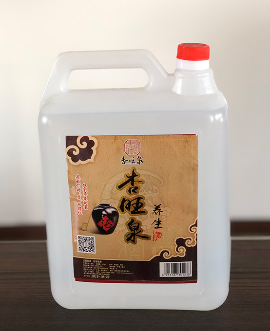 杏贝博竞彩养生42度4升